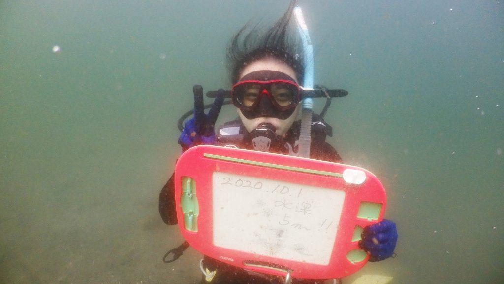 体験ダイビングを何度も経験した方は、水中でとても落ち着いている様子が伝わります