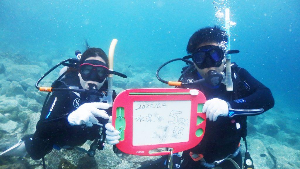 水深5mに到達した瞬間を記念撮影。お二人とも昨日に初めて海に入ったとのことで、生まれて初めての水深5mだったとお話していました。